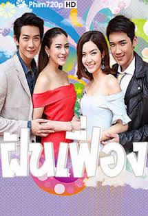 Ảo Mộng - Fun Fueng Tập 16-End