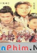 Kỳ Phùng Địch Thủ (2000)