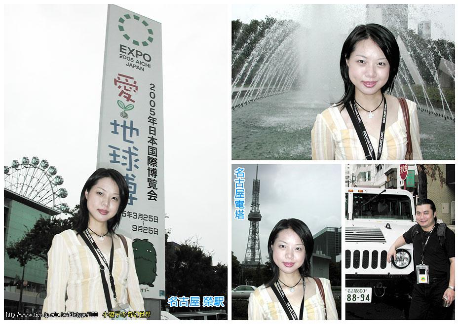 20050910-11-03.jpg