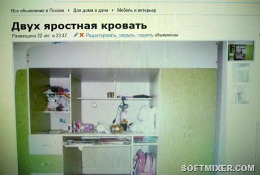reklamnye-marazmy-za-oktabrnull-0-003