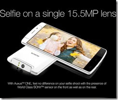 Auxus ONE – OCTA CORE Mobile (ROTATING 15.5MP CAMERA) at Rs.  14391 only + Rs 4000 freebies