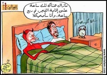 كاريكاتير صلاة الفجر