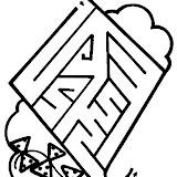 laberinto-82.jpg