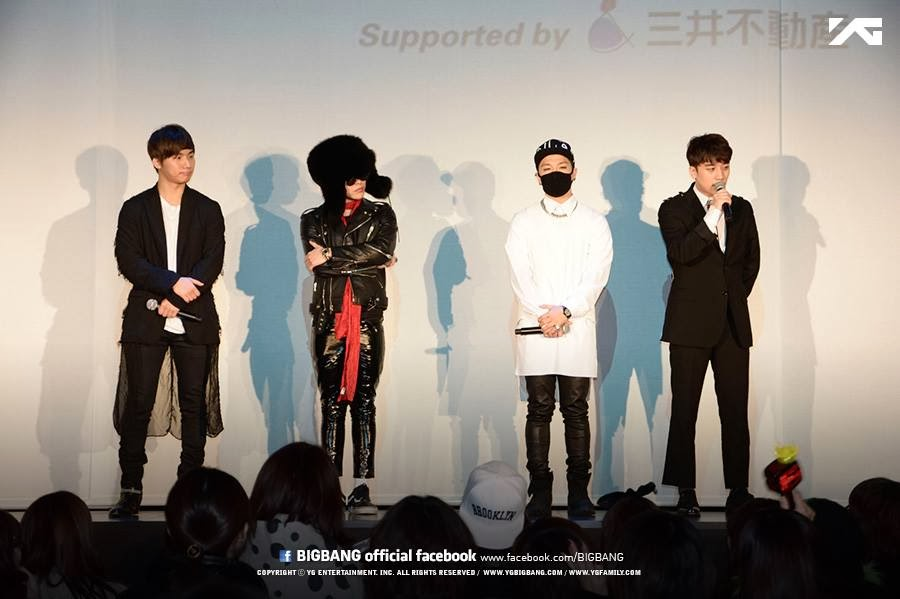 Big Bang - YG Exhibition in Japan - 21 feb2014 - Official - 02.jpg