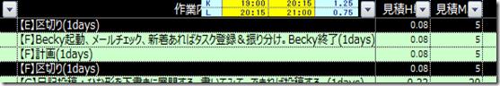 2013-03-22_1722