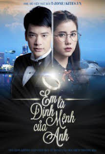 Em Là Định Mệnh Của Anh (Thái Lan) - You're My Destiny