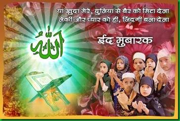 EID (4)
