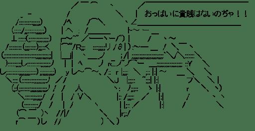亀仙人 (ドラゴンボール)