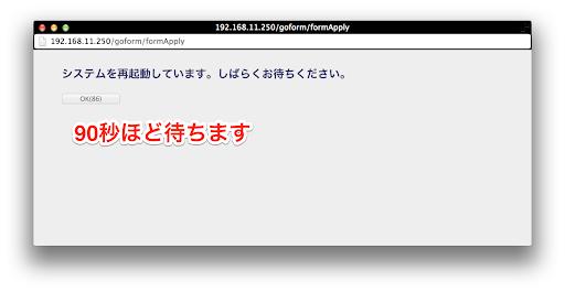 スクリーンショット_2013-01-02_22.14.59-2.png