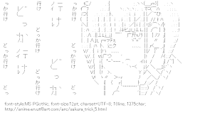 [AA]Minami Shizuku (Sakura Trick)