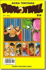 P00080 - Dragon Ball -  - por ZzZz