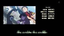 [Doremi-Oyatsu]_Ginga_e_Kickoff!!_-_25_(1280x720_8bit_h264_AAC)_[66938D89].mkv_snapshot_23.21_[2012.10.31_21.47.25]