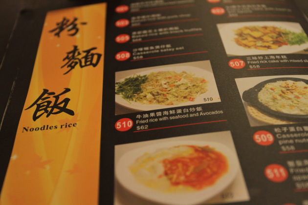Noodles Rice Menu - Ying Vegetarian Restaurant, Hong Kong