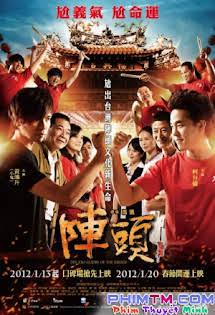 Trống Quyền Tranh Đấu - Din Tao: Leader of the Parade Tập 1080p Full HD