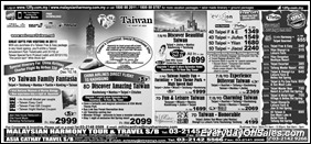 malaysian-harmony-tour-taiwan-2011-EverydayOnSales-Warehouse-Sale-Promotion-Deal-Discount
