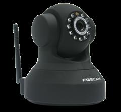 Camera IP 4