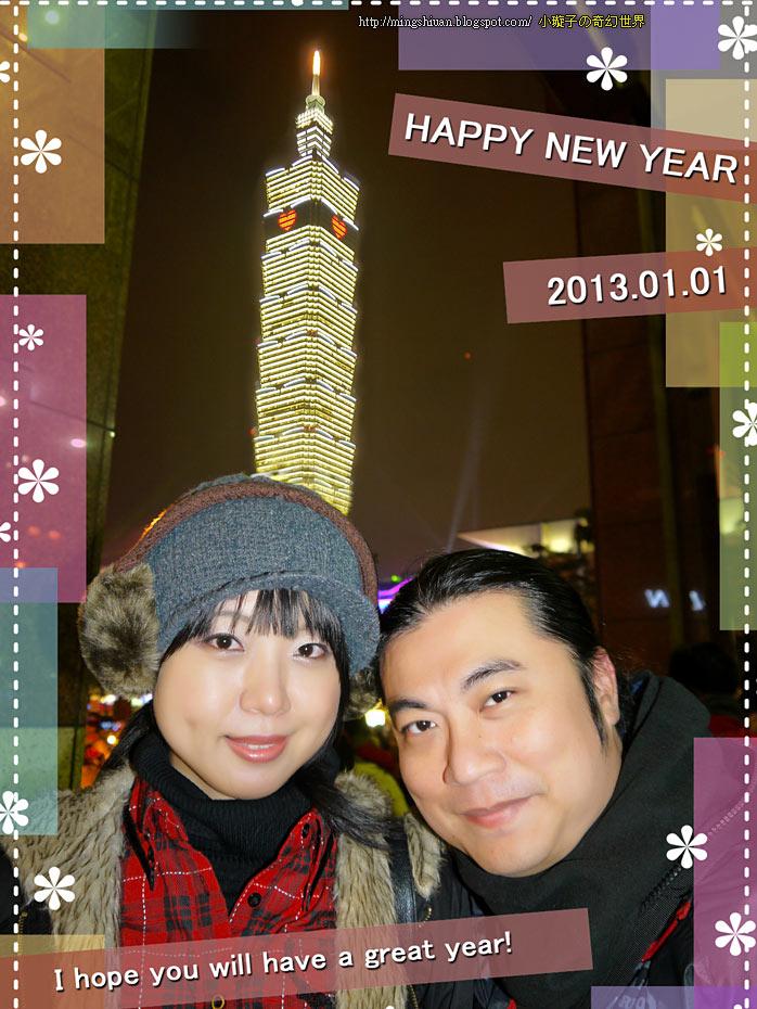 20130101_21.jpg
