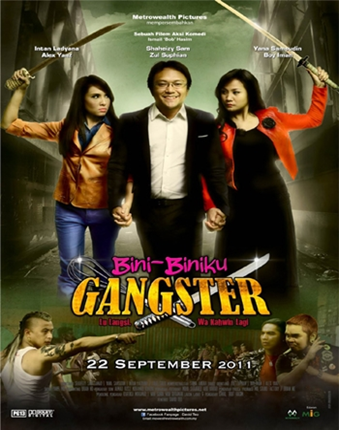 Bini Biniku Gangster 2011 Dvdrip MKV Mediafire free movie download