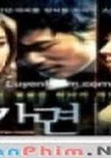Mắt Cầu Vòng (2007)