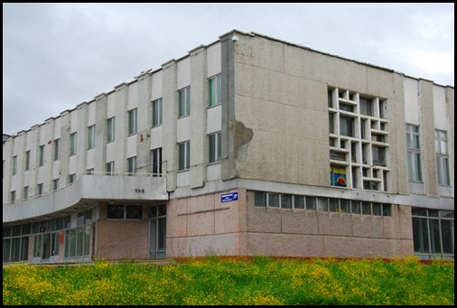 Soviet Era Building