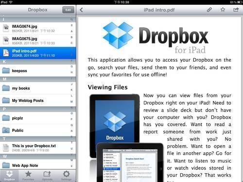 dropbox mobile-07