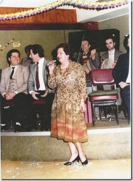 1980 Τιμητική εκδήλωση  στο  Ηπειρωτικο  Σαλόνι