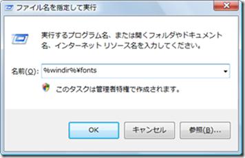2013-02-05_05h51_00
