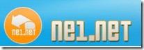 ne1.net-free-domains