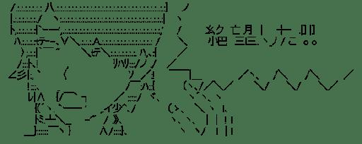 阿良々木暦「絶望した!!」 (化物語)