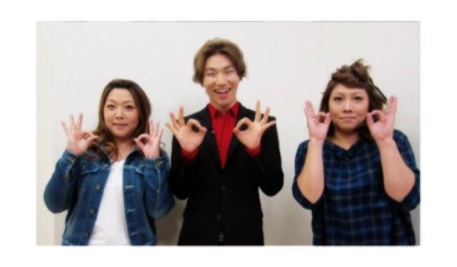 Dae Sung -  Yasutomo no Dokoiko - 07dec2014 - 06.jpg