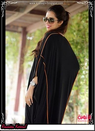 khaleejia.blogspot.com_khaleeji_abaya_styles004