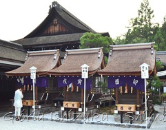 Glória Ishizaka - Shimogamo Shrine - Kyoto - 17