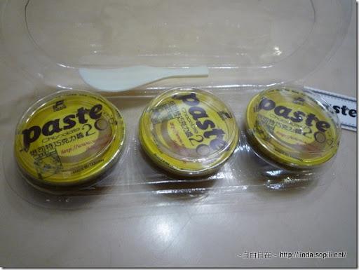 焙司特抹醬-3個包裝