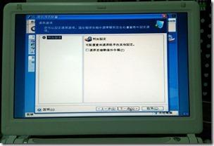 14 DSC_0046