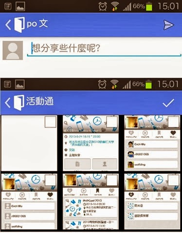 2013-09-23 15.01.jpg