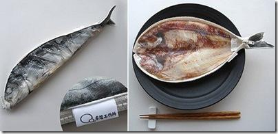 hokke-mackerel-fish-pencil-case-1