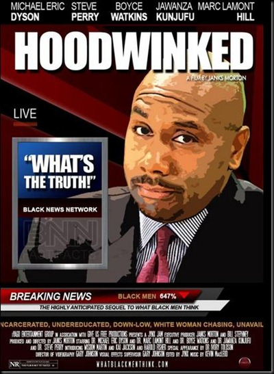 hoodwinked1