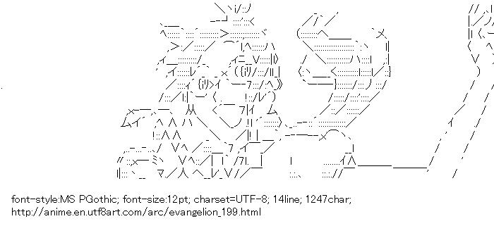 Evangelion,Makinami Mari Illustrious