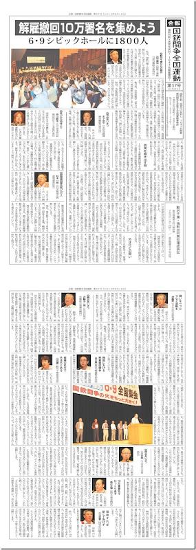 news_37