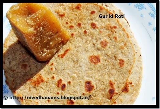 Gud Ki Roti - IMG_1771