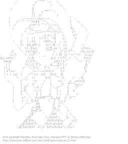 [AA]Kinomoto Sakura (Cardcaptor Sakura)