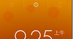 最美的 Android 鬧鐘軟體推薦下載:Timely Alarm Clock