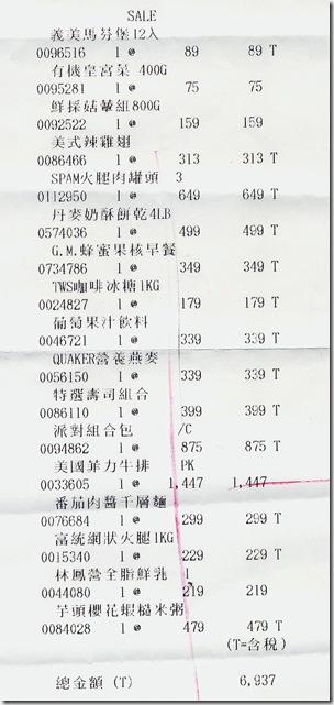 File0001-1