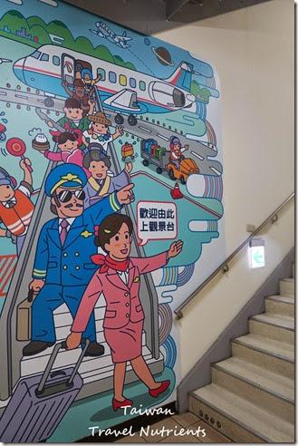 松山機場觀景台 (40)