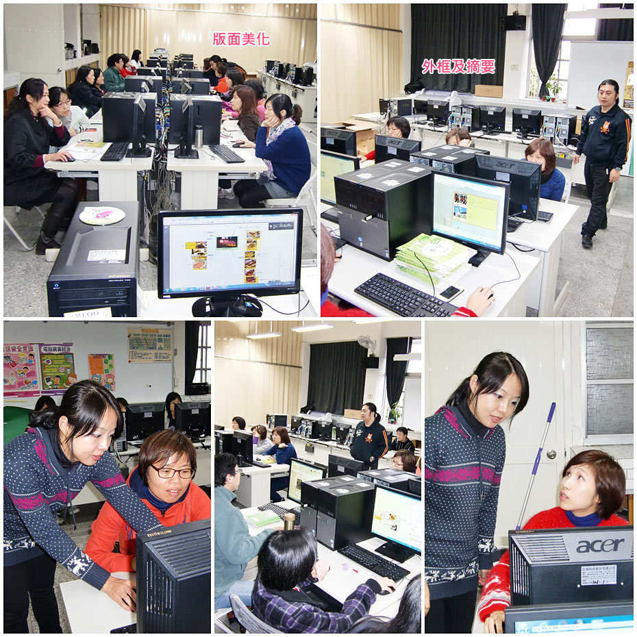201212ypps05.jpg