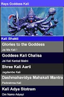 Screenshot of Rays Goddess Kali