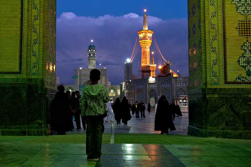 The pilgrimage complex from Mashad.