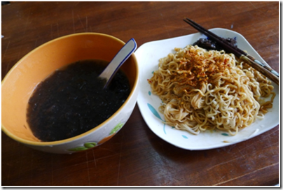 instant noodle with seaweed soup