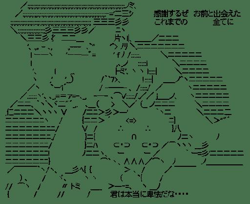 永沢君男 ハート (ちびまる子ちゃん)