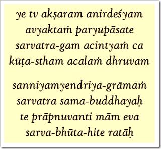 Bhagavad-gita, 12.3-4